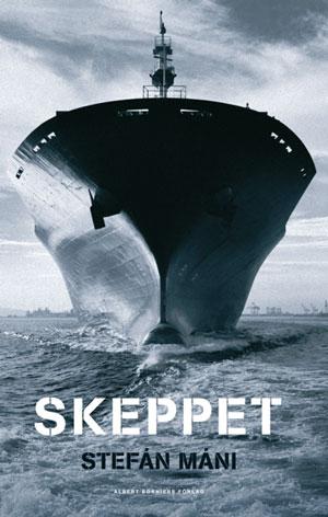 Skipid_web