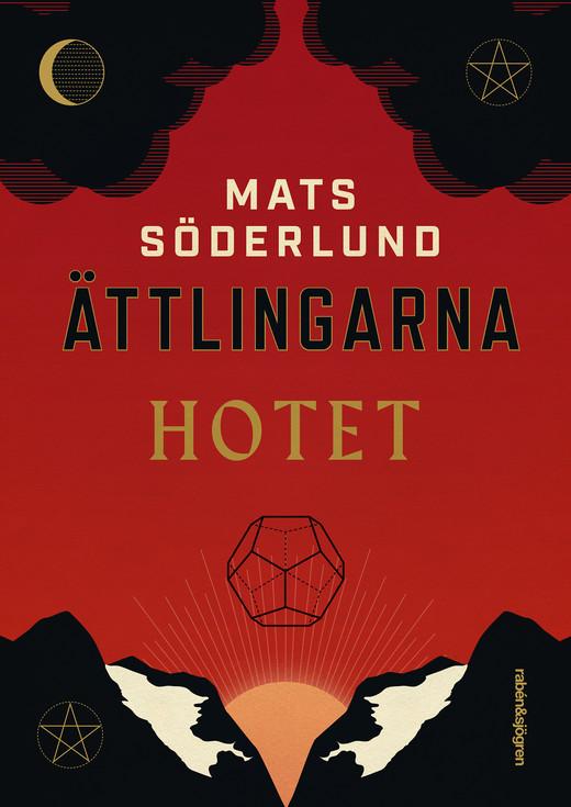 Hotet. Mats Söderlund